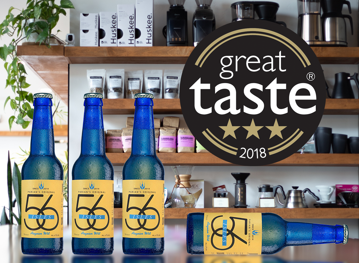 56 Isles Aegean wit is one of 6 beers that won the most prestigious 3 star award at 2018 Great taste!